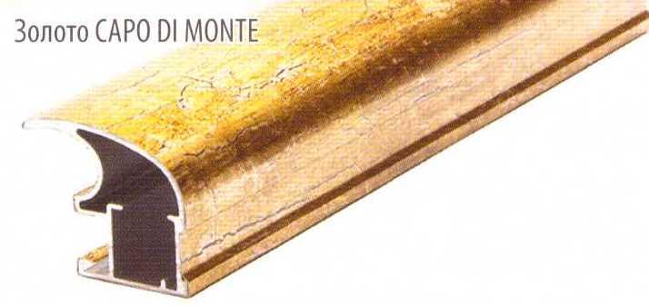 Золото CAPO DI MONTE