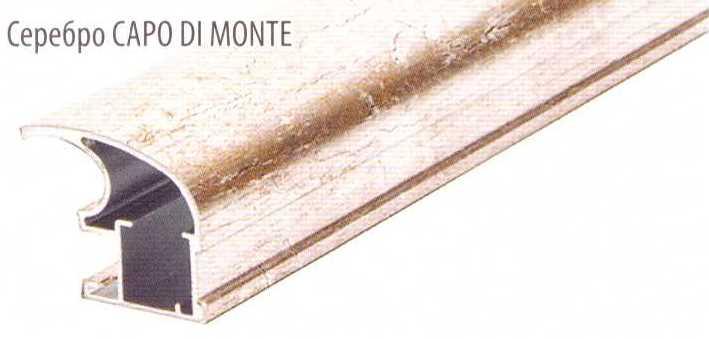 Серебро CAPO DI MONTE