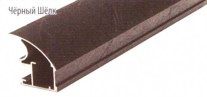 Черный шелк