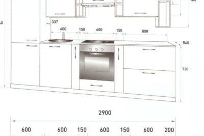 Кухня ЭК-15